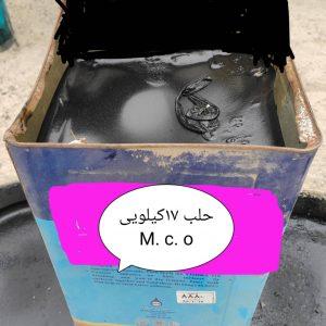 قیر 60.70 حلب 15 کیلویی یا شل