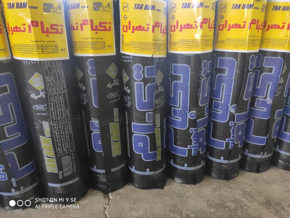 قیمت ایزوگام استاندارد در هشتگرد ابیک قزوین  پلیمری 2 لایه فویل دار 4 میل 10متری تولید تهران