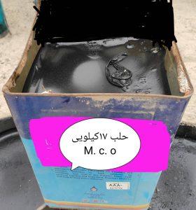 حلب قیر پالایشگاهی مخلوط 17 کیلویی