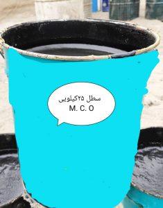 حلب-قیر-17-کیلویی