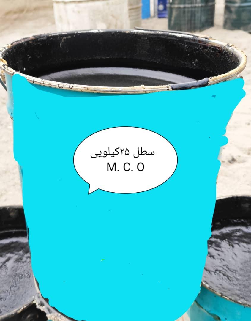 قیر_بشکه_حلب_کارتن_مخلوط