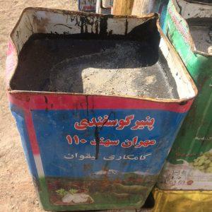 قیر-حلب-60.70یا-شل-15-کیلویی