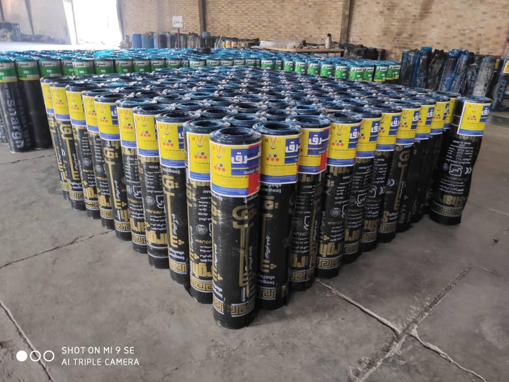 قیمت ایزوگام شرق ورامین قرچک چرمشهر