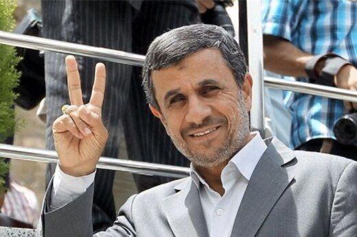 احمدی نژاد تاییدصلاحیت نشد