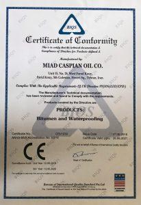 گواهینامه-سی ای-قیر-ایزوگام-شرکت-نفت-میعاد-کاسپین