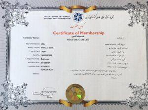 گواهی-عضویت-نفت-میعاد-کاسپین-اتاق-بازرگانی-صنایع-معادن-کشاورزی-تهران