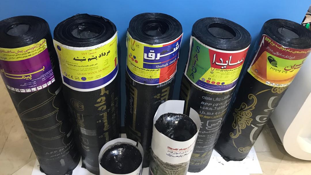 لیست فروش محصولات قیر و ایزوگام به همراه تصویر